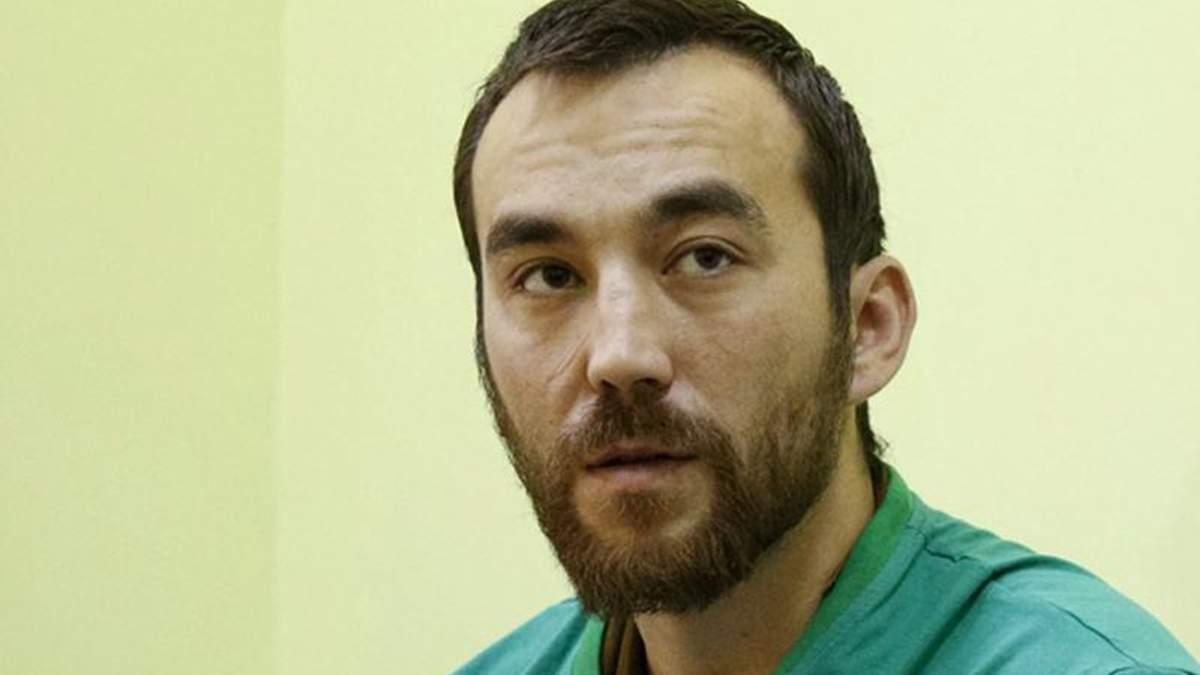 Євген Єрофєєв