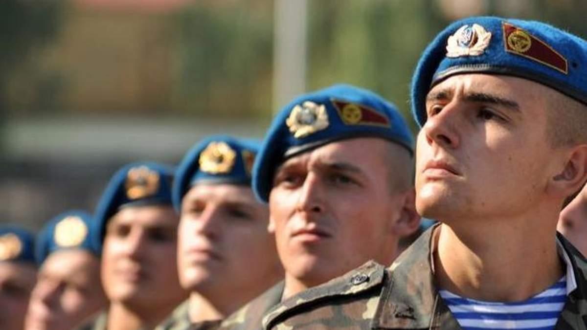 Хто такі українські десантники