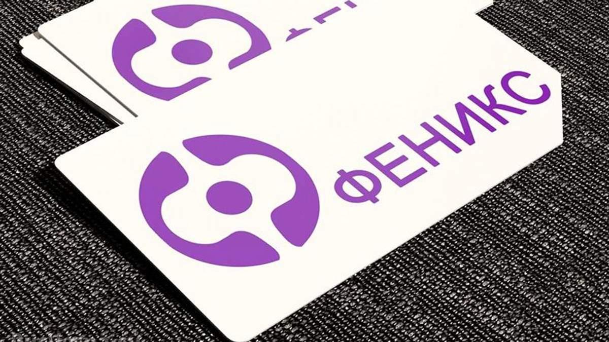 Сім-карти нового мобільного оператора