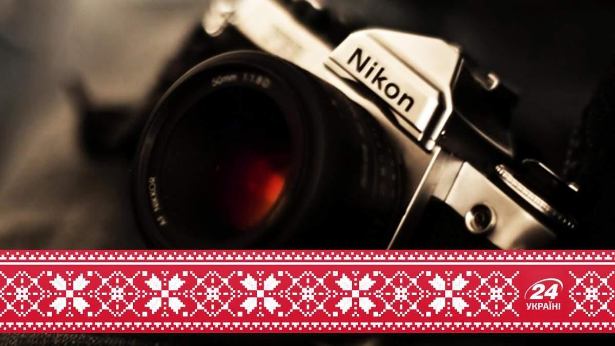 24 фото України, які вразили весь світ