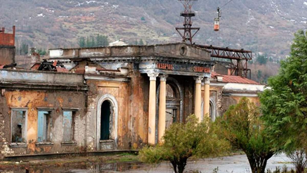 Станція Ткуарчал в Абхазії