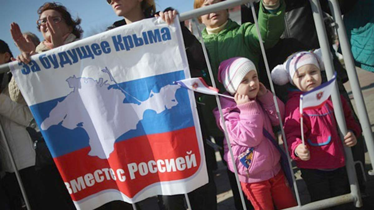 Кримчани