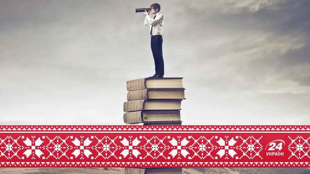 24 лучших современных писателя Украины