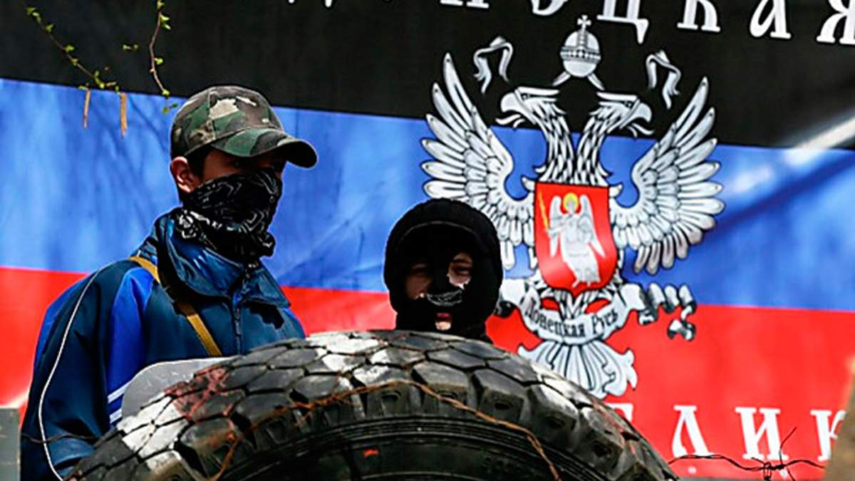 """Террористическая """"ДНР"""""""