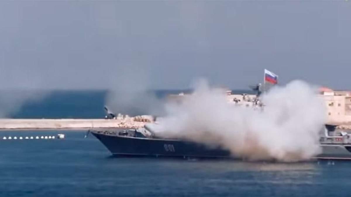 Военные конфузы России