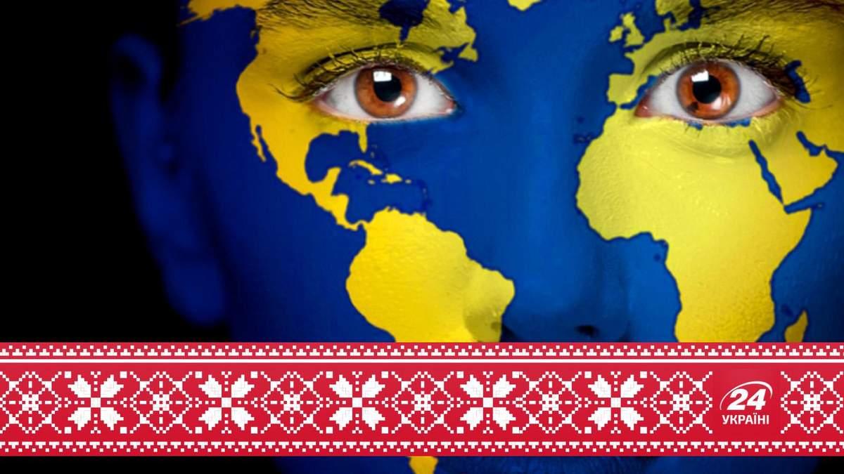 Какой Украину видит мир