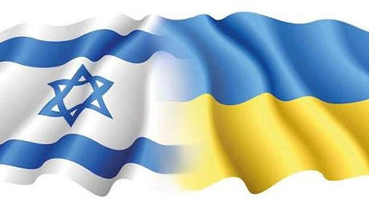 """Украина вполне могла бы стать """"европейским Израилем"""""""