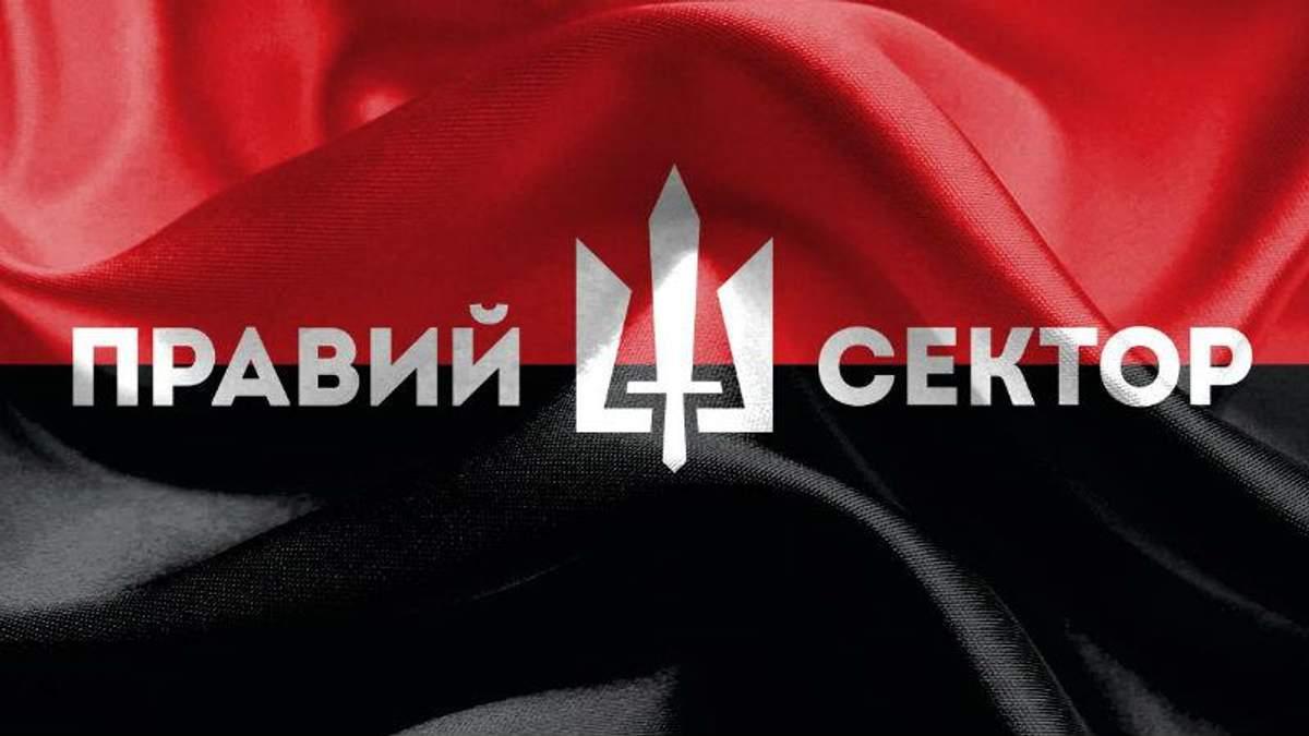"""Бойцы """"Правого сектора"""", которые стреляли в Мукачево, сбежали в АТО, — СМИ"""