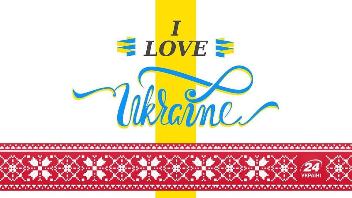 24 друзей Украины, которые познались в беде