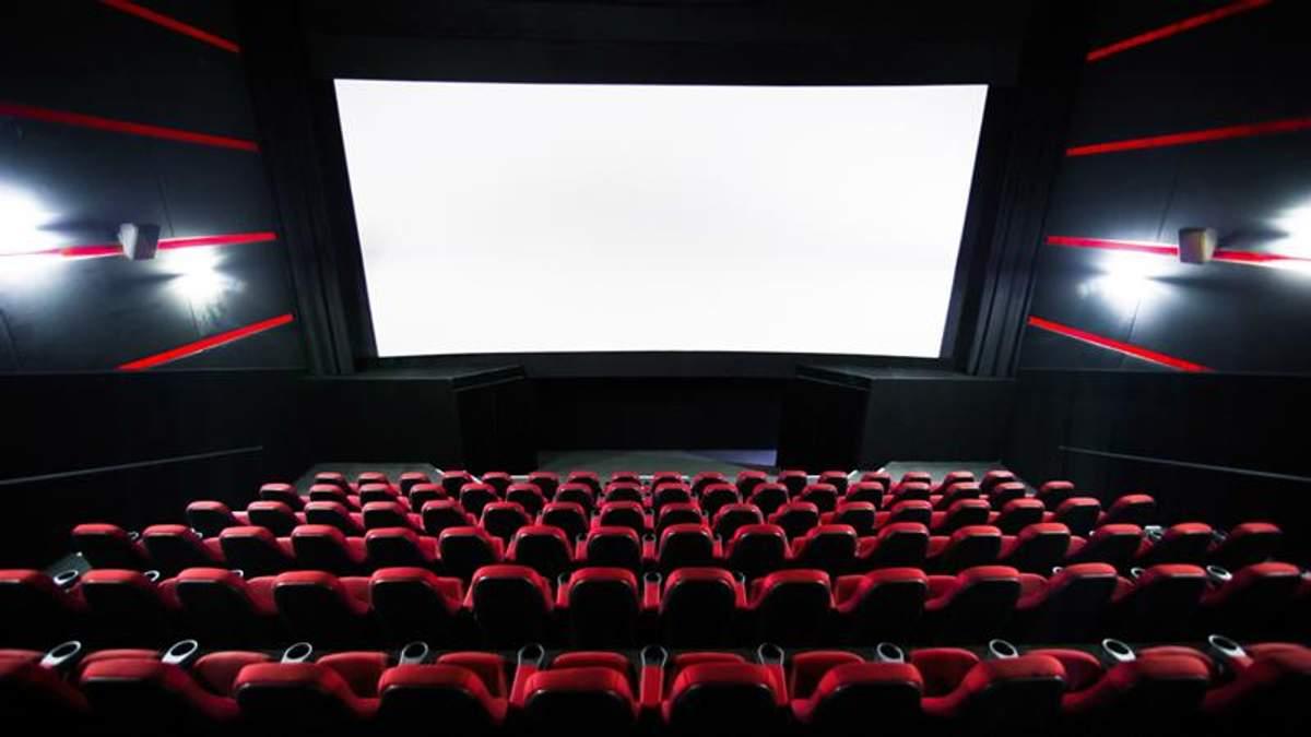 Опитування: Як часто ви буваєте в кінотеатрі?