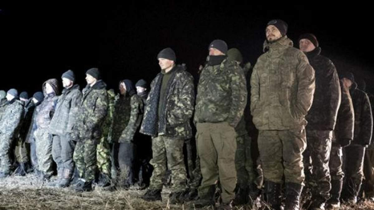 Ватажки терористів зірвали обмін полоненими з Іловайська