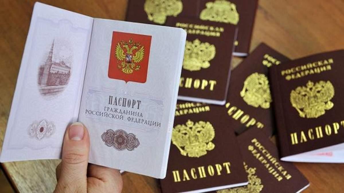 Росія відмовилась видавати паспорти мешканцям окупованого Сходу України
