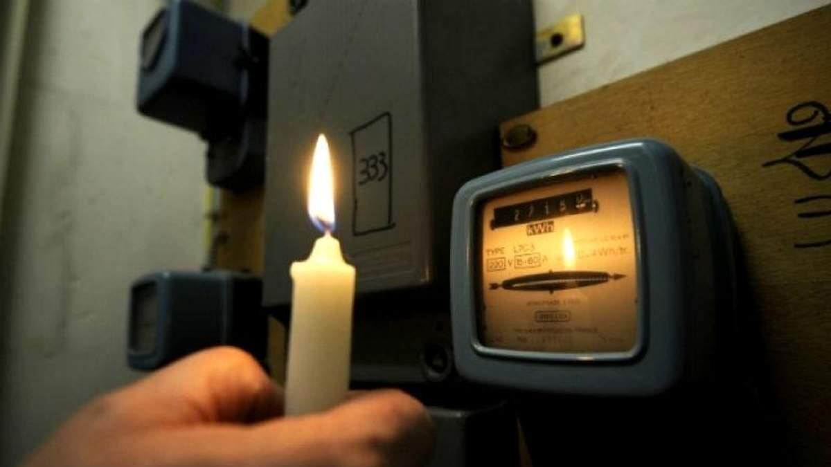Взимку українців чекають проблеми з газом та електрикою, — експерт