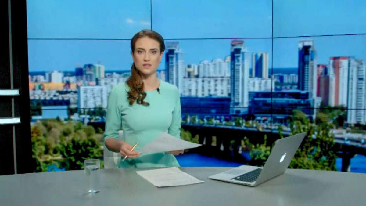 Випуск новин 16 серпня станом на 14:00 - 16 серпня 2015 - Телеканал новин 24