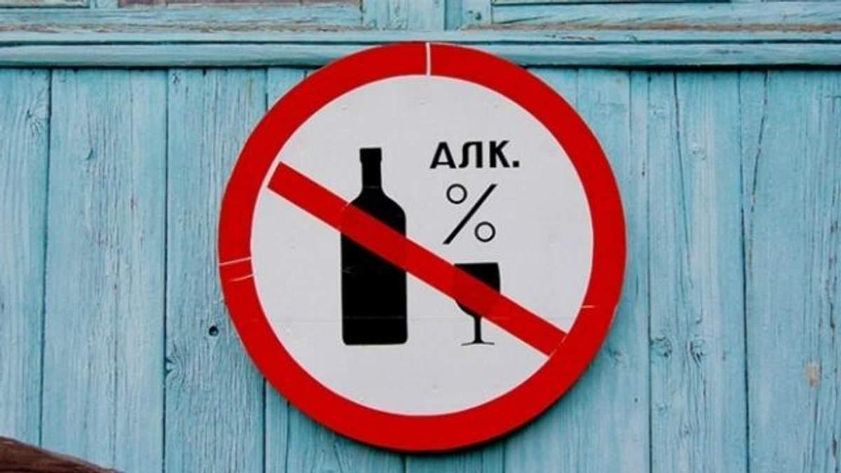 Злочин без кари: штрафи, які українці не сплачують (інфографіка)