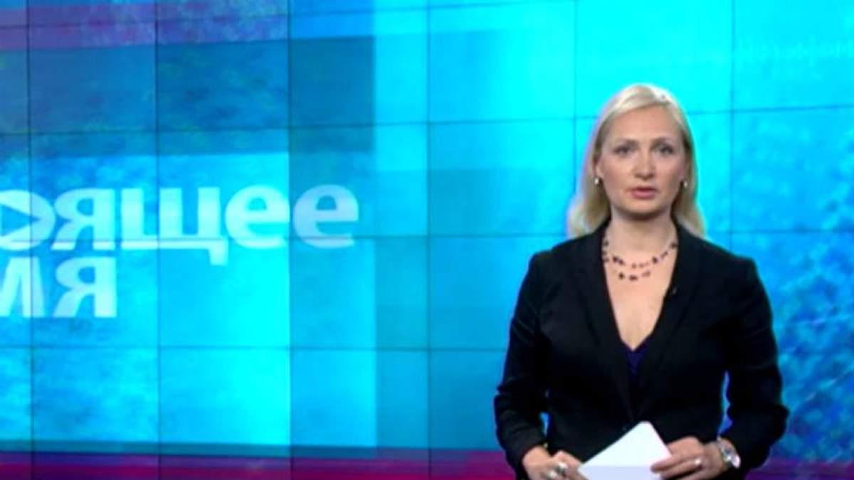 Настоящее время. Світові лідери засуджують дії бойовиків, представлення нової поліції в Одесі