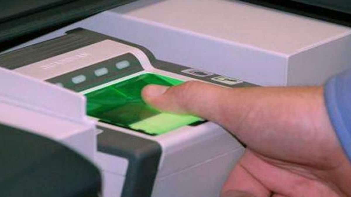 Биометрические паспорта: можно ли их взломать