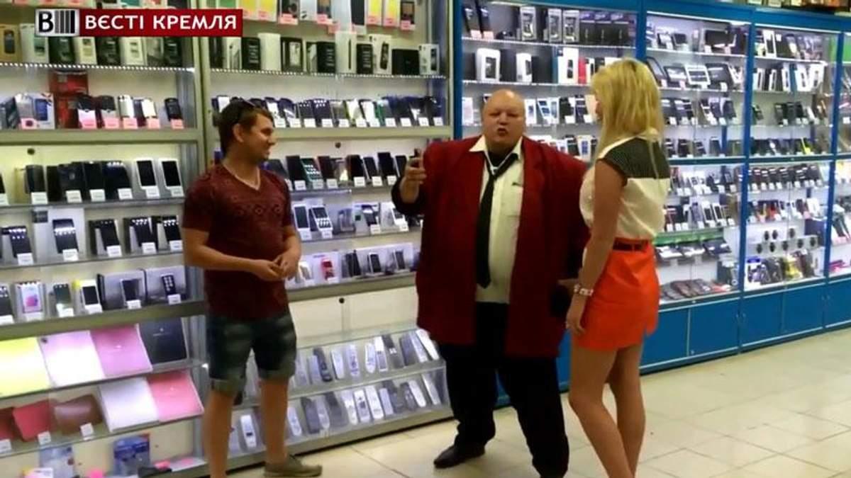 """В Росії IPhone може потрапити до """"червоної книги"""""""