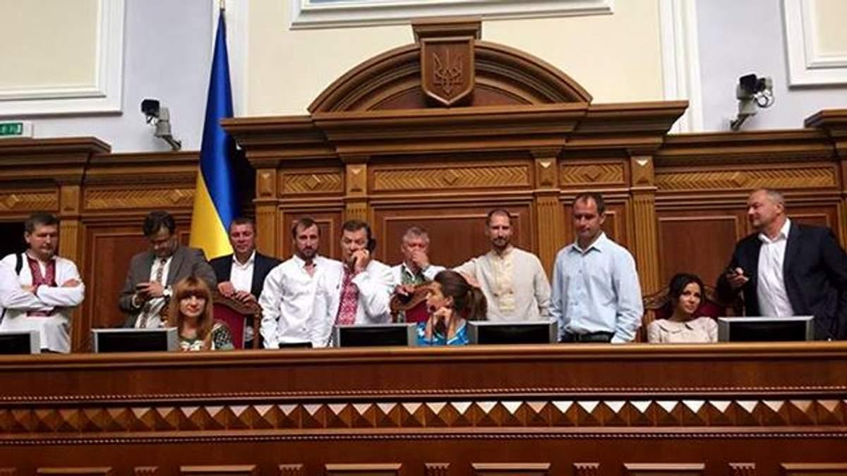 Кошелева пришла в Раду в вышиванке за почти 30 тысяч гривен