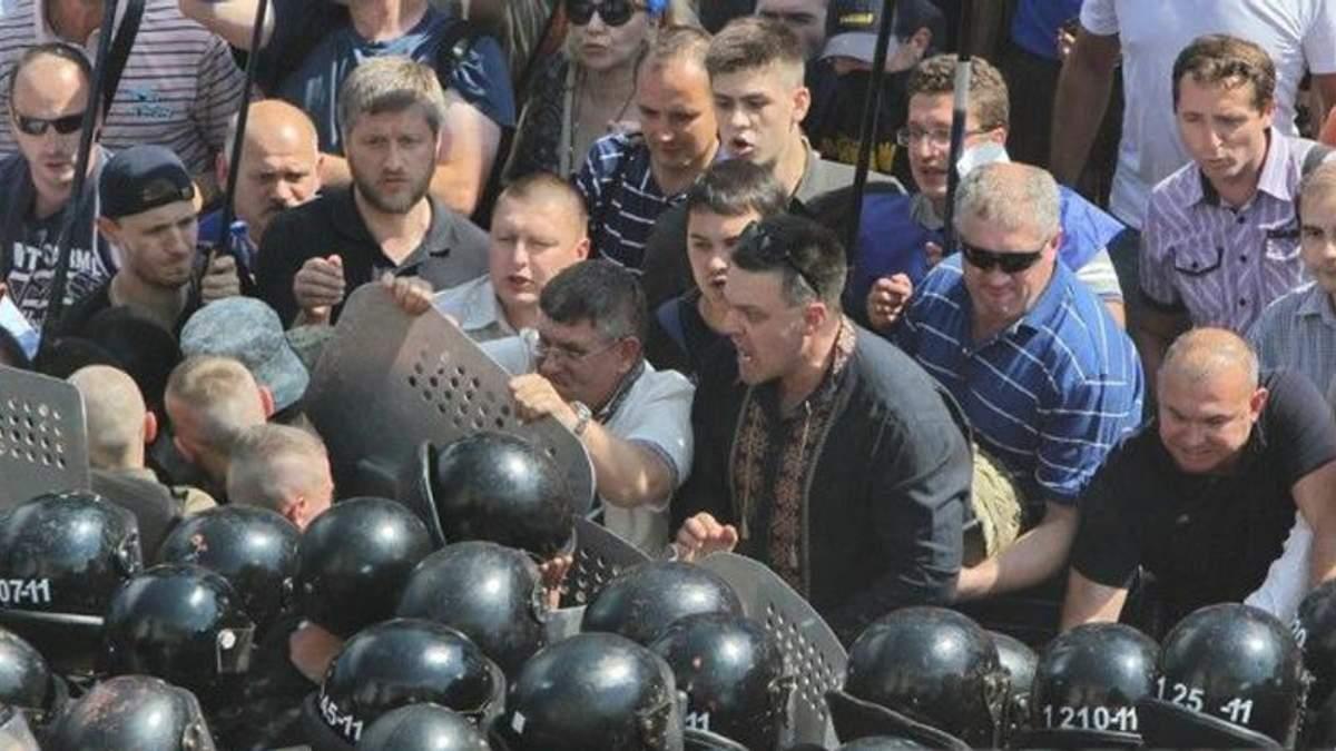 Тягнибок привів під Раду бандитів, — Аваков