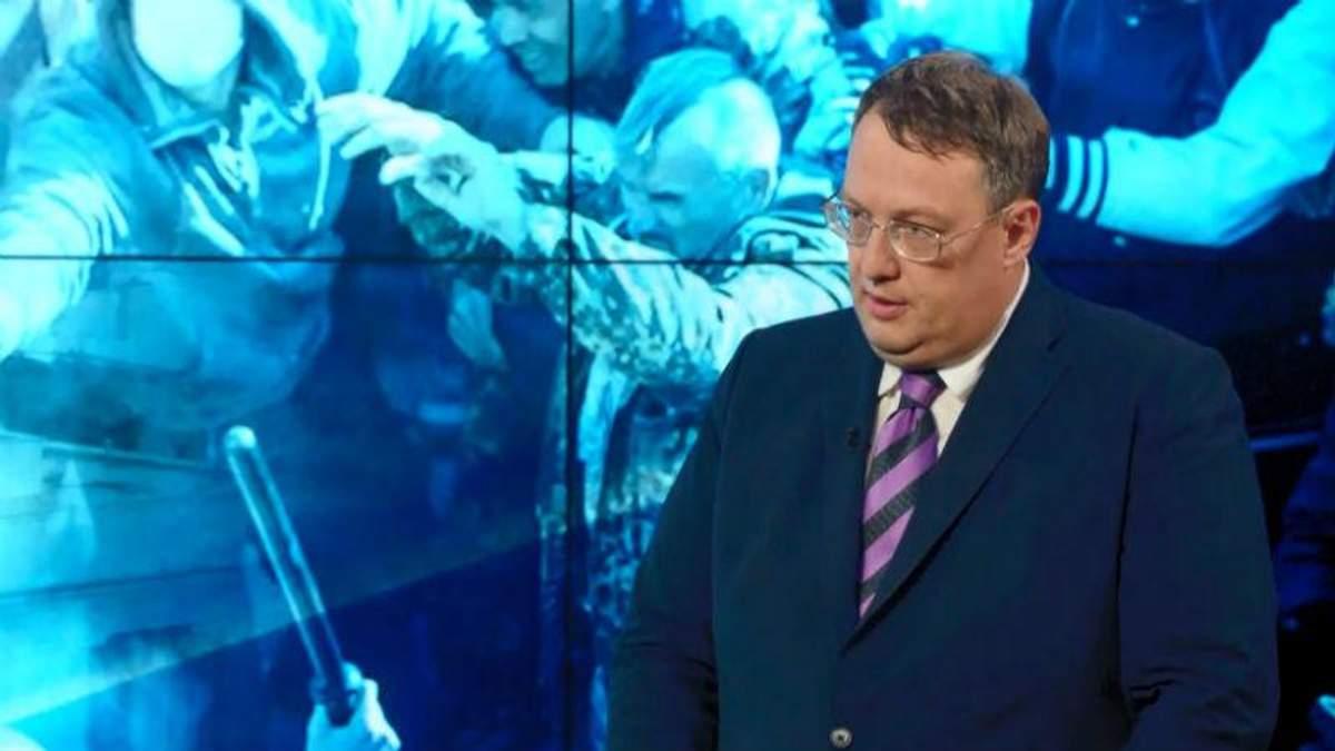 Кровавые противостояния под Радой: хулиганство, измена или сдача Украины врагу