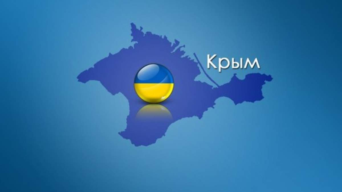Блокада Криму: чи допоможе це повернути півострів Україні?