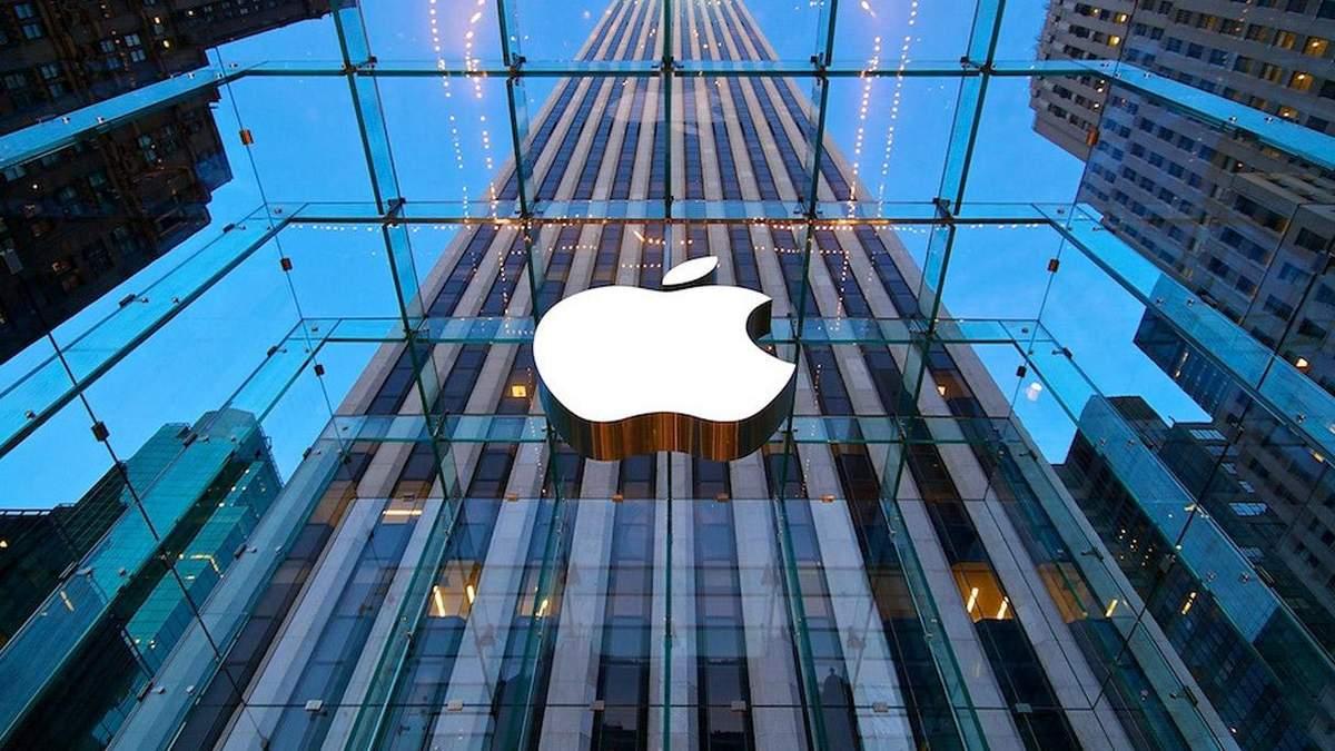 Apple вперше в історії стала жертвою хакерів