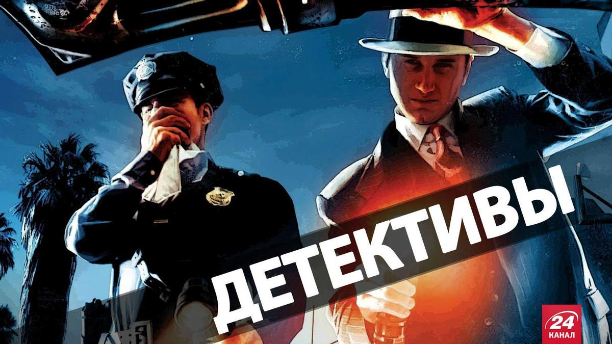 Кто такие антикоррупционные детективы и зачем они Украине