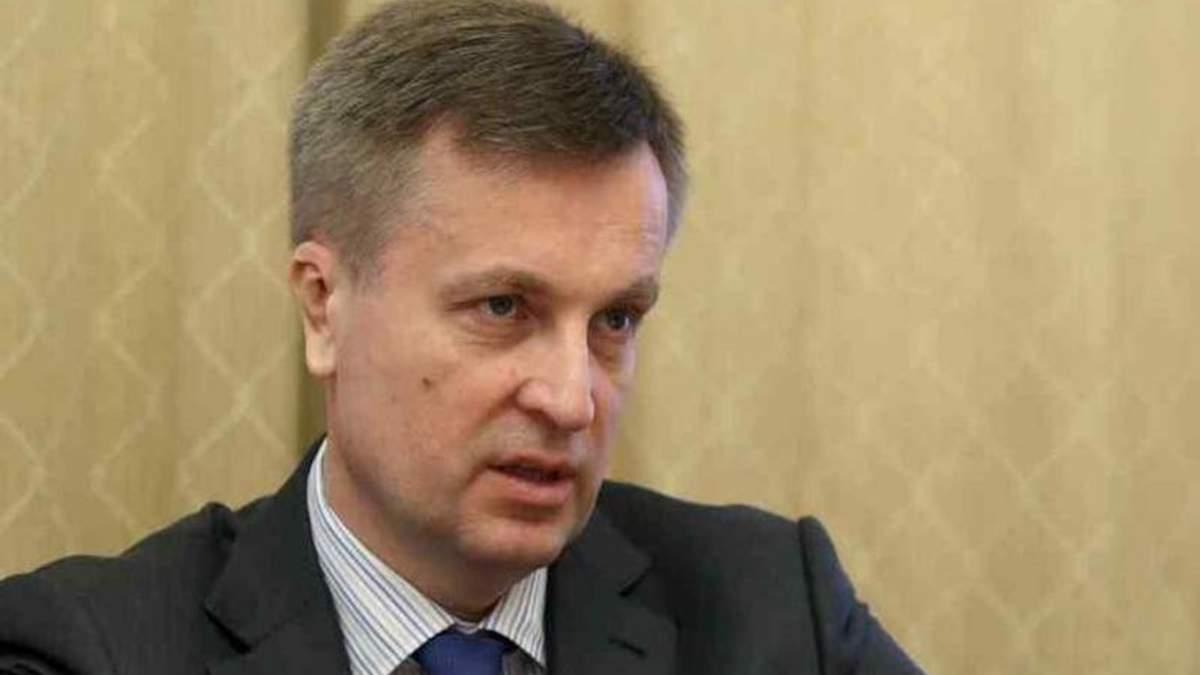 Наливайченко отправил Шокина на Банковую за материалами по Небесной сотне