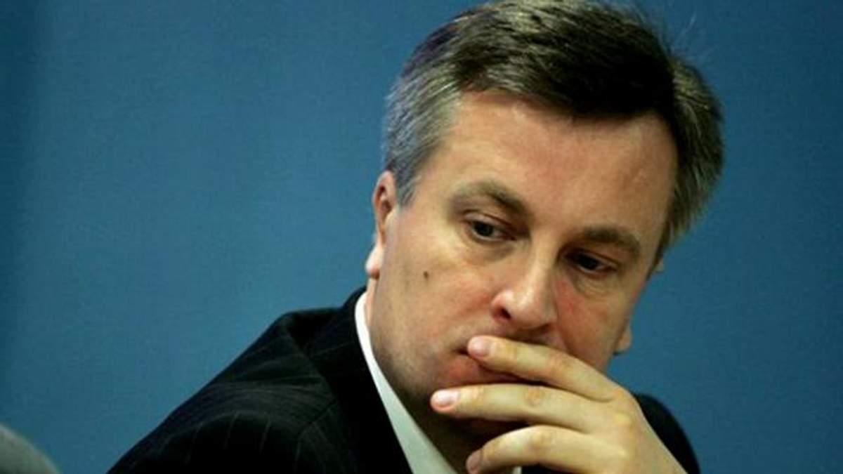 ГПУ вызвала на допрос Наливайченко