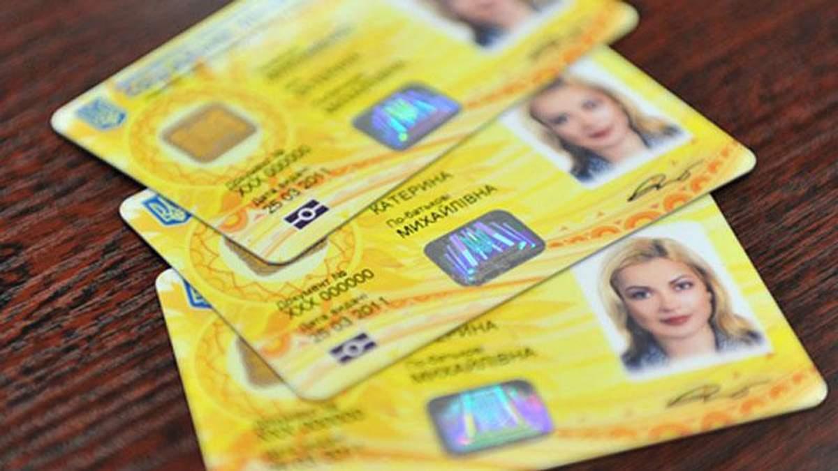 Украинцы будут получать паспорта с 14 лет: все о ID-картах