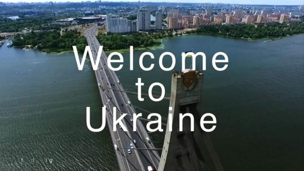 """""""Украина – это мой дом"""": живописные места страны с высоты птичьего полета"""