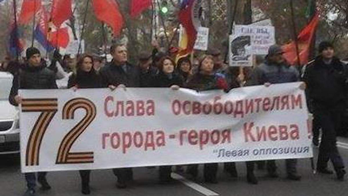 """Прихильники """"ДНР"""" провели мітинг у центрі Києва"""