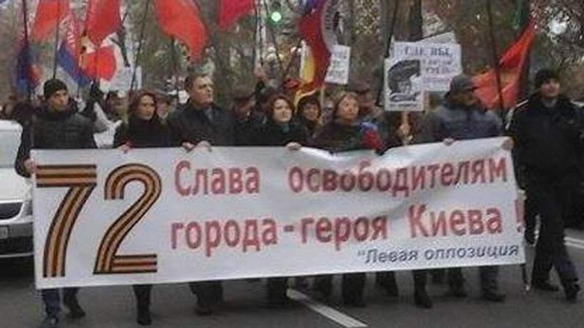 "Сторонники ""ДНР"" провели митинг в центре Киева"