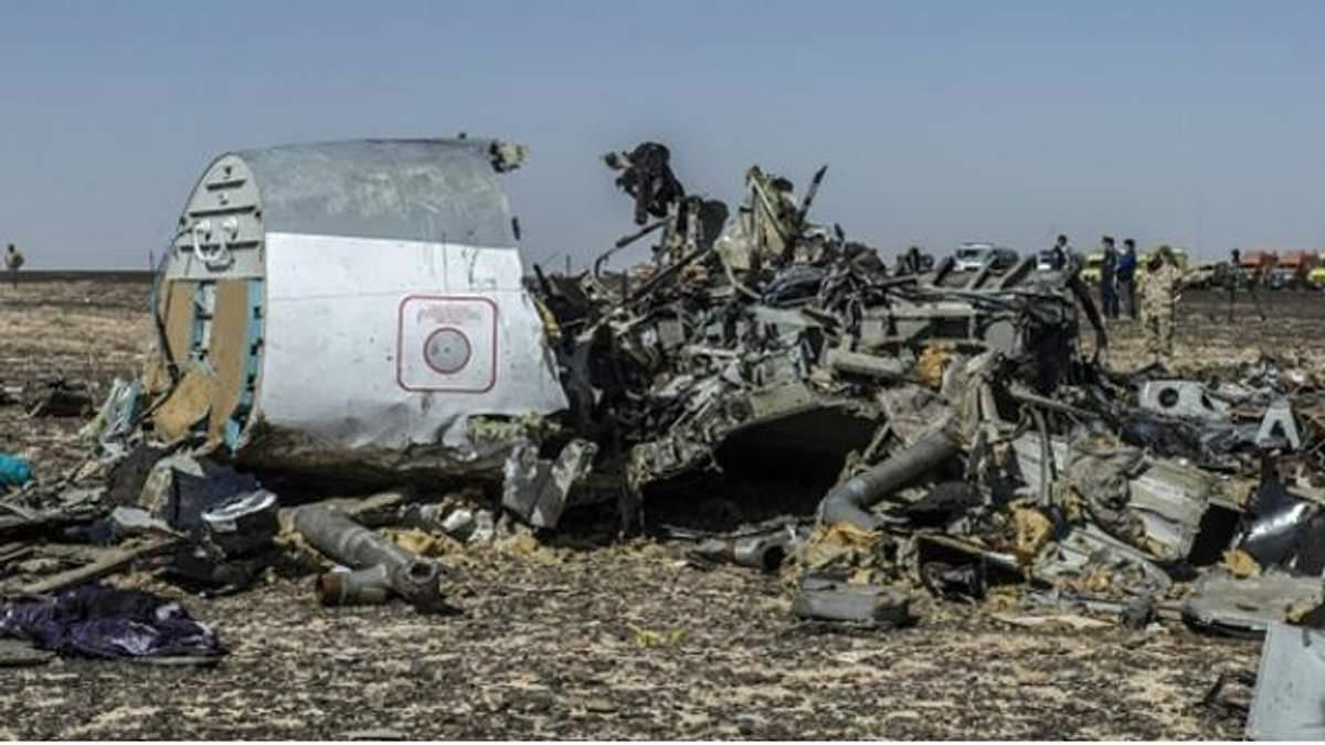 Российский самолет A321