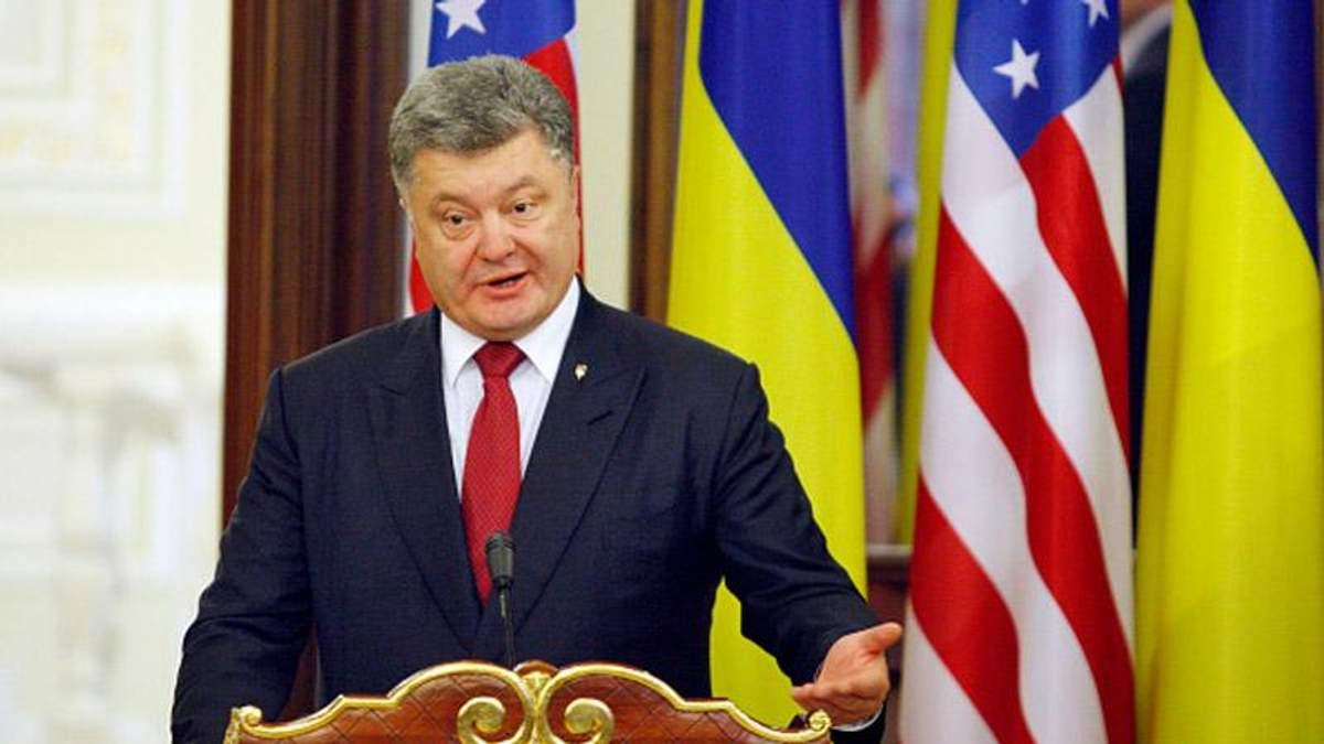 Как Порошенко менял историю России