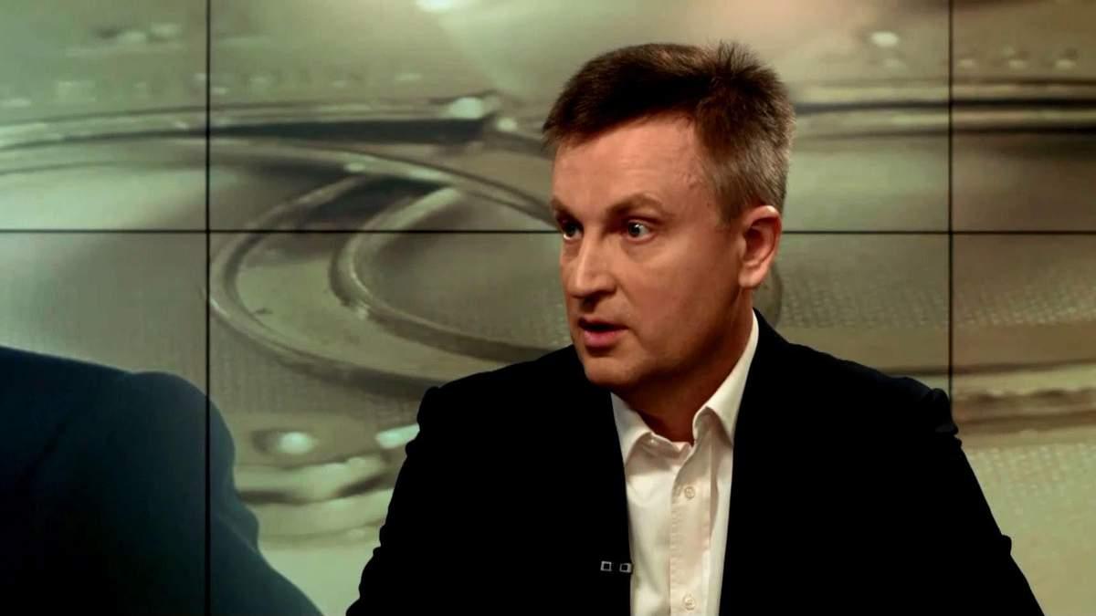 Наливайченко заявив, що в розстрілі Майдану є і російський, і український слід