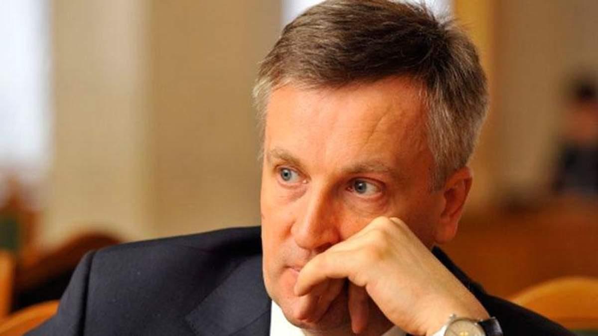 Наливайченко летал в Рим самолетом Левочкина, — депутат