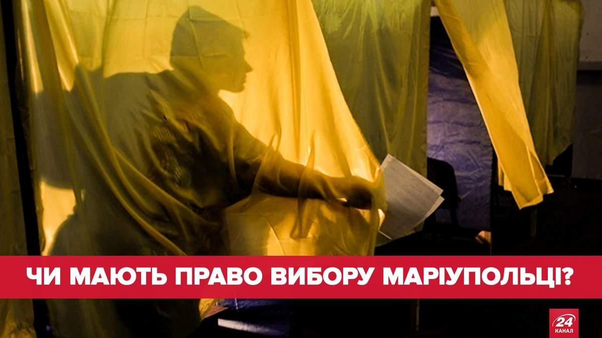 Маріуполь вичавлюють з України