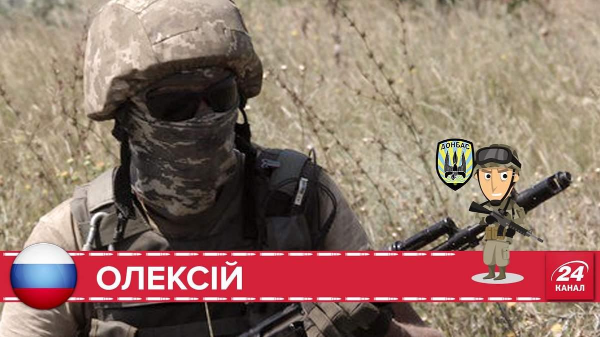 Российский спецназовец: На Донбассе всегда будет кровоточащая язва  - 20 листопада 2015 - Телеканал новин 24