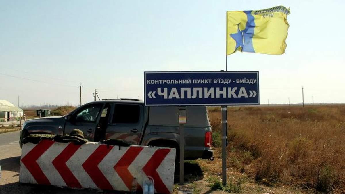 Озвучено версии событий о беспорядках под Крымом