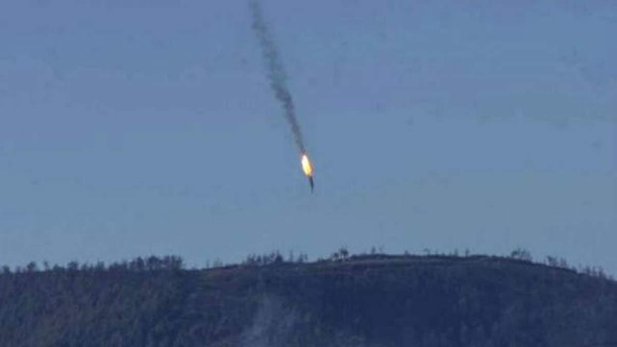 Сбитый российский Су-24 — фактически начало войны с Турцией, — российский аналитик