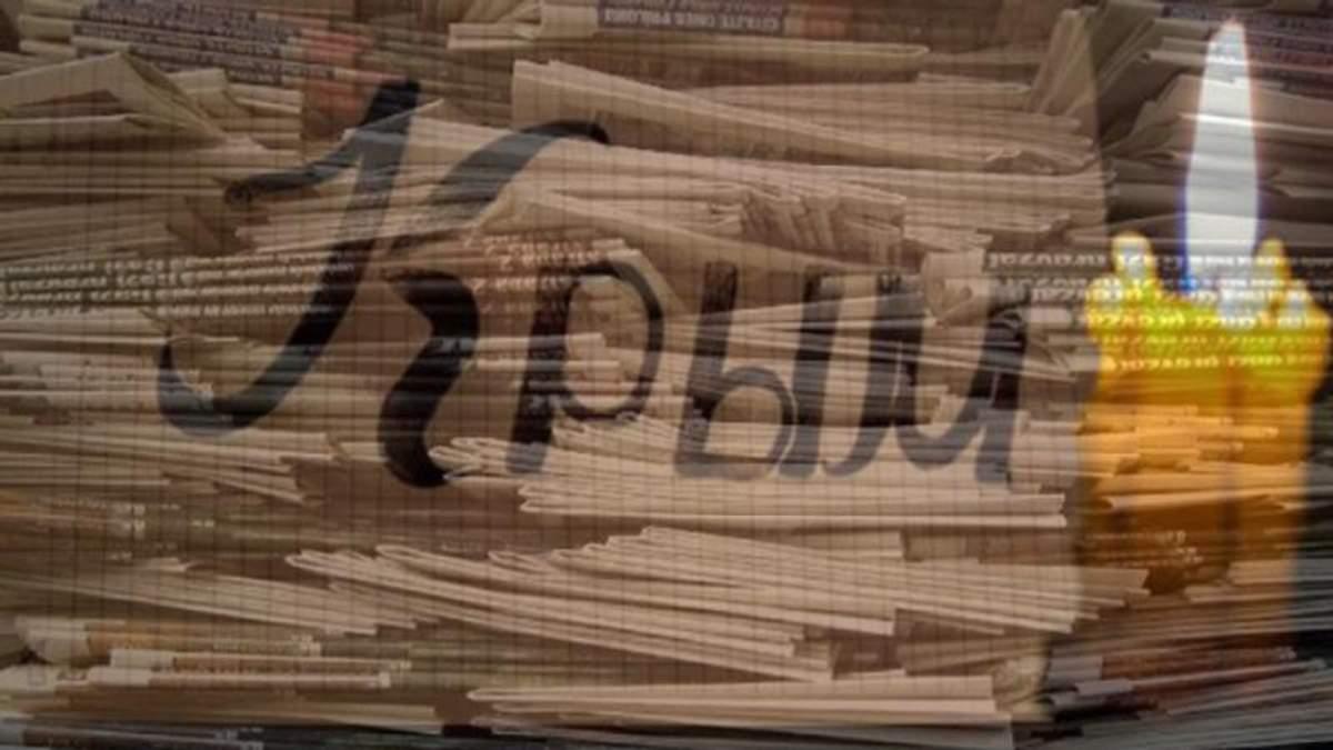 Крим без світла: що про це пишуть іноземні ЗМІ