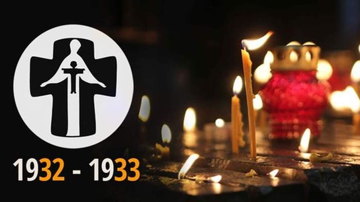 Україна вшановує пам'ять жертв Голодомору (18+)