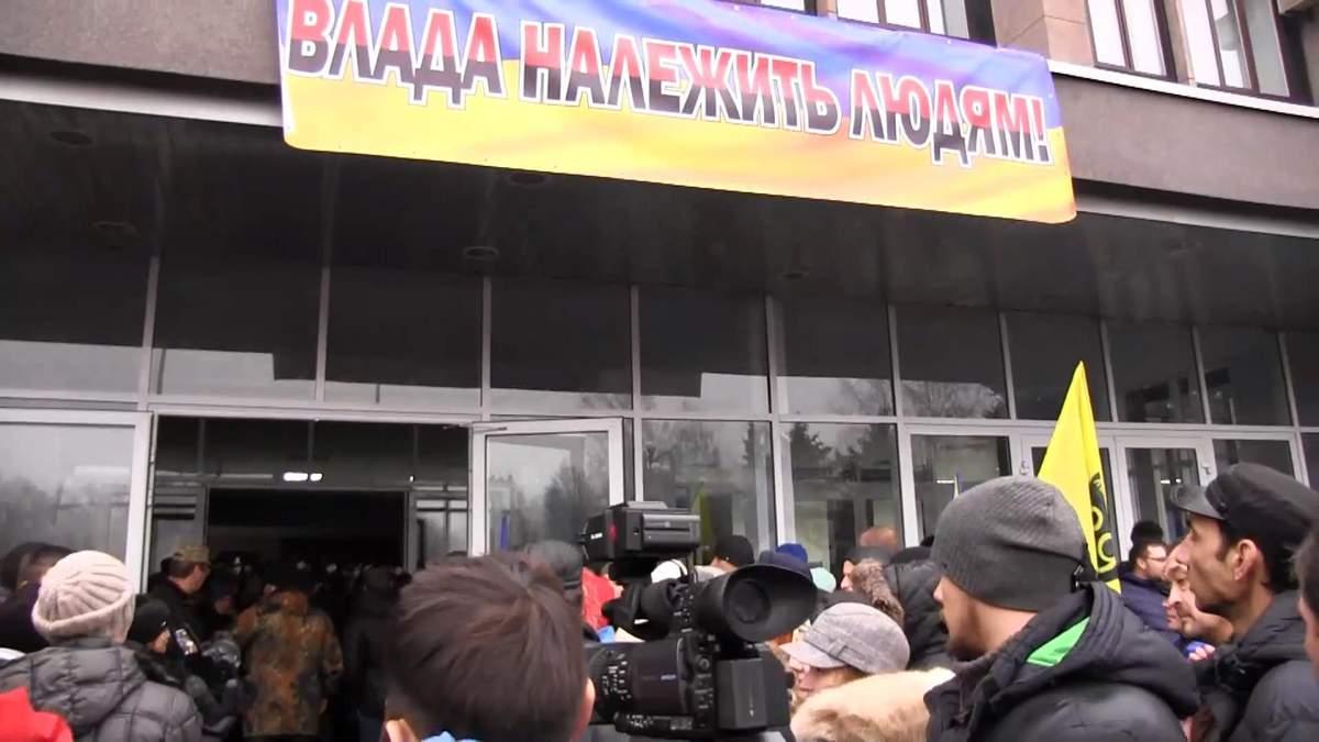 Суд задовольнив вимоги протестувальників у Кривому Розі