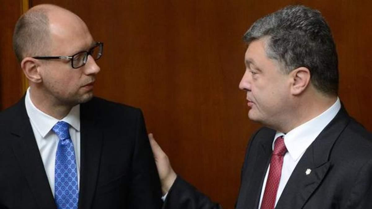 """""""Народний Фронт"""" домовився про екстрену зустріч з Порошенком"""