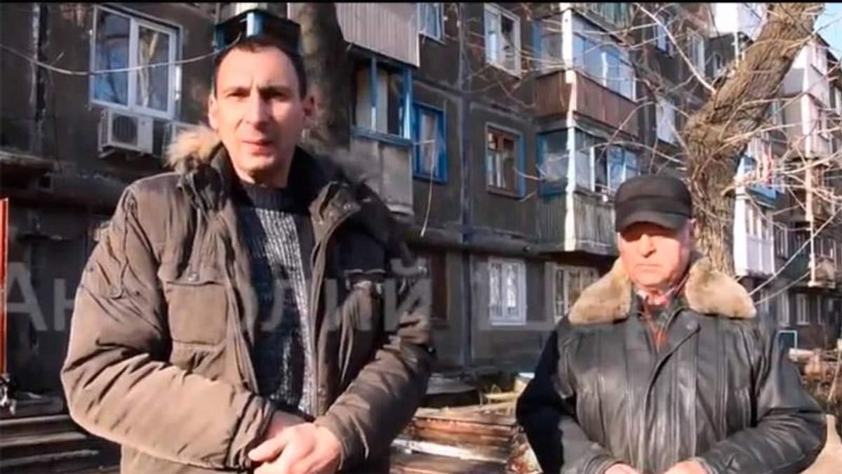 Жителі Донецька