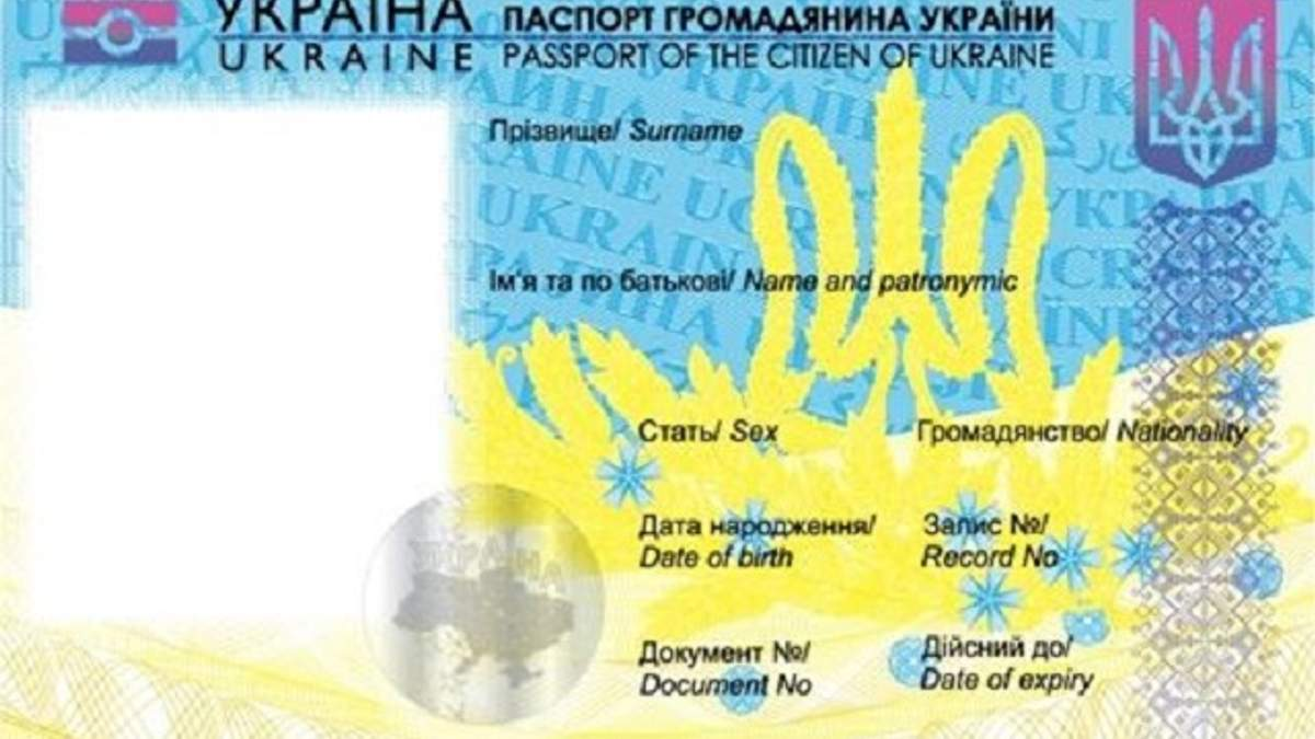 Главные факты о замене бумажных паспортов на ID-карты