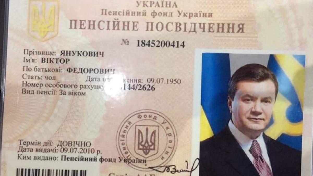 Поліція отримала раніше невідомі  резонансні документи Януковича