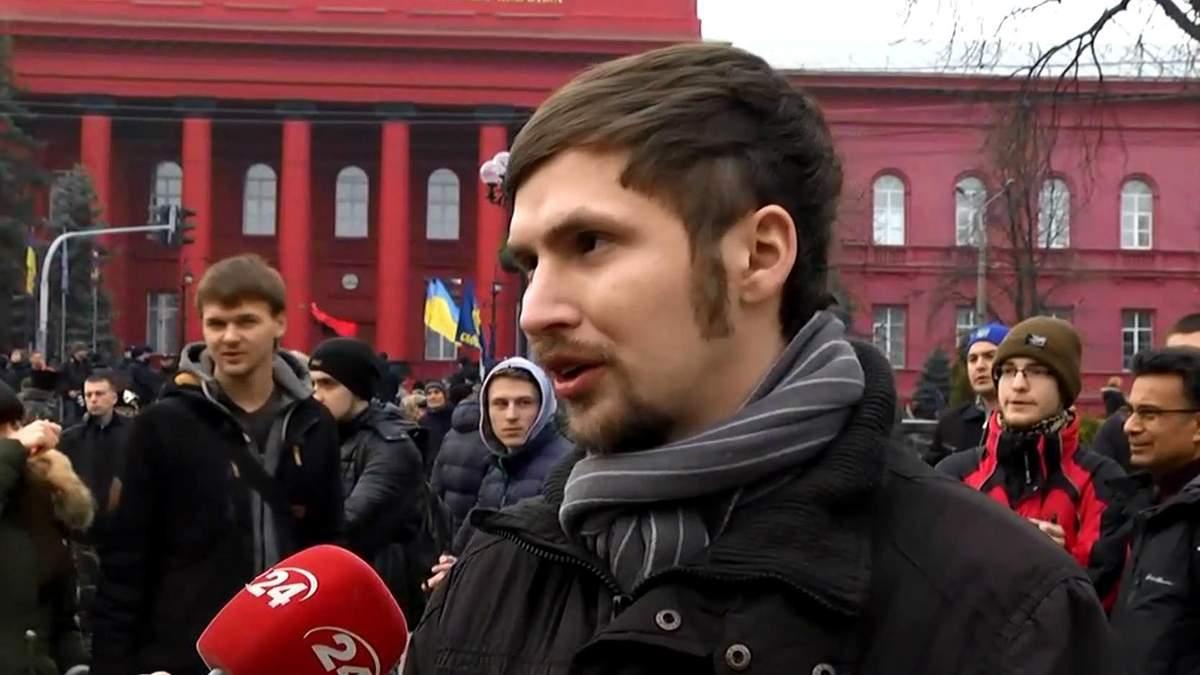 Марш в центре Киева: стянуты правоохранители без опознавательных знаков